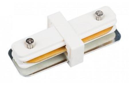 Коннектор внутренний LGD-2TR-CON-MINI-WH (C)