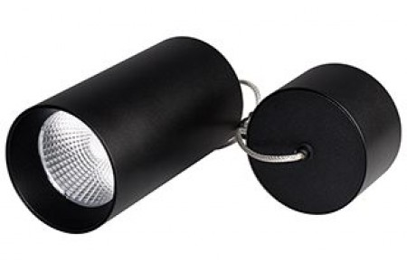 Светильник подвесной SP-POLO-R85-2-15W Warm White 40deg (Black, Black Ring)