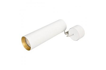 Светильник SP-POLO-HANG-LONG300-R85-15W Warm3000 (WH-GD, 40 deg)