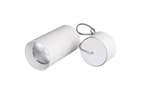 Светильник SP-POLO-HANG-R85-15W White5000 (WH-WH, 40 deg)
