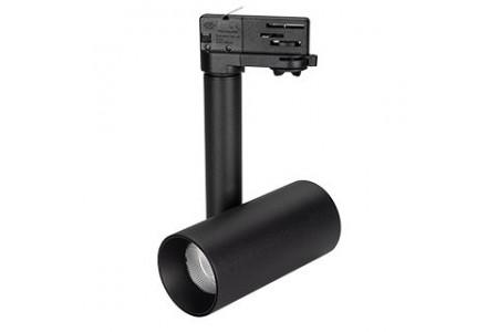 Светильник SP-POLO-TRACK-PIPE-R65-8W White5000 (BK-BK, 40 deg)
