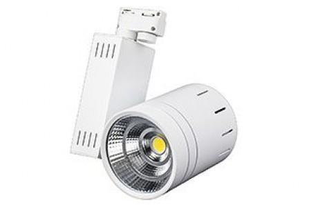 Светодиодный светильник LGD-520WH-20W Warm White