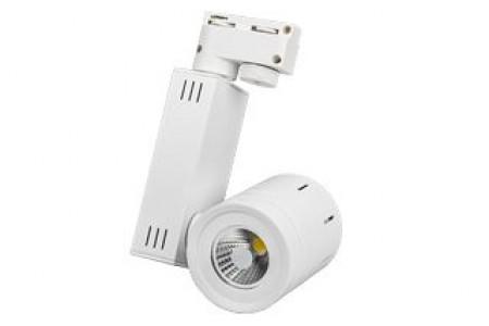 Светодиодный светильник LGD-520WH 9W White